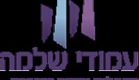 לוגו-עמודי-שלמה